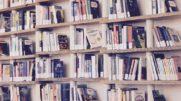 Aktualności biblioteczne 2013/2014