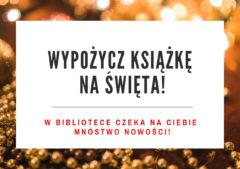 Wypożycz książkę na święta!