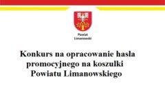 Do końca września zgłoś hasło promocyjne na koszulki Powiatu Limanowskiego